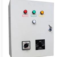 供应通风方式信号(电气)控制箱