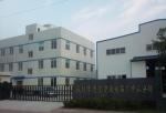 深圳市国誉塑胶材料有限公司