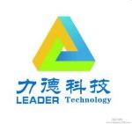 郑州力德建筑材料有限公司