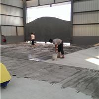 水泥地面起砂怎么办 Z2水泥地面起砂硬化剂