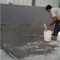 砂浆墙面起沙如何修复,持久有效修复材料