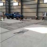 大型仓储仓库地面起灰起砂如何处理