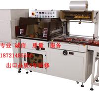 上海亨阳自动化包装机械设备有限公司
