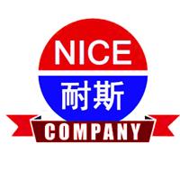 安平县耐斯电焊网厂