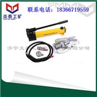 厂家直供最新研发DYF-5分体式拔轮器