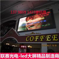 品牌服装店led显示屏广告