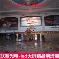可以播放广告视频的led电子广告显示屏价格组成的部分核心部件