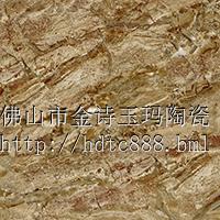 供应宏舵陶瓷地面砖hd833