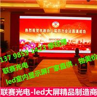 酒店大厅舞台背景婚庆P5室内全彩LED显示屏