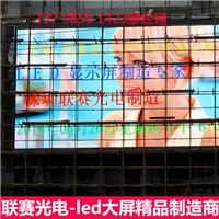 人民日报出版社led全彩色播视频屏幕