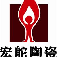 佛山市金诗玉玛陶瓷有限公司