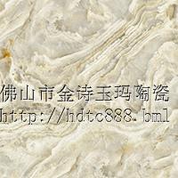 供应宏舵陶瓷地面砖hd8332