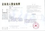 杭州赛帝市政工程有限公司