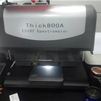 供应天瑞X射线荧光金属测厚仪