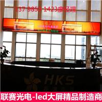 新绛县宾馆酒楼洗浴中心外墙上防静电Led电显示屏/户外led广告屏