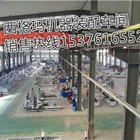 供应铝塑型材端面铣床