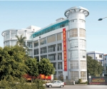 广州番禺电缆集团有限公司