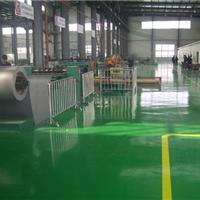 供应标准的施工打造优质的环氧树脂耐磨地坪