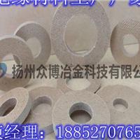 云母垫生产厂家 云母垫片价格 耐高温云母垫