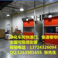 深圳市宏丰自动门有限公司