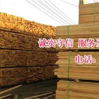 沈阳市沈北新区联联发建材商贸中心