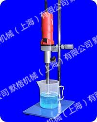 实验室乳化机 高剪切分散机 MBL25