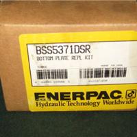 BSS5371DSR