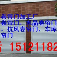 上海宫氏卷帘门加工厂