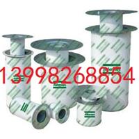 供应750美国寿力空压机油气分离器芯配件
