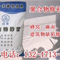 供应咸宁灌浆料厂家地址 建筑材料