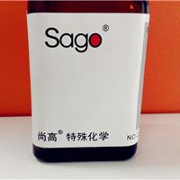 Sago-3250�л����ƽ�����Ա�BYK300
