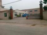 江门市博和地坪涂装工程公司