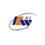陕西科卫自动化设备有限公司