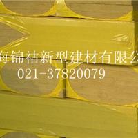 供应半硬质岩棉板,矿棉板,外墙专项使用岩棉板