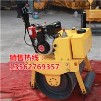 供应全球最高品质的手扶单轮压路机
