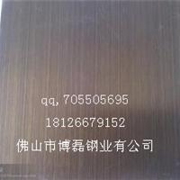 供应201不锈钢发黑拉丝红古铜佛山生产
