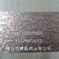 供应不锈钢镀铜板 蚀刻红古铜