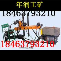供应KY系列全液压钻机价格,供应商,厂家