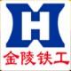 南京鑫桓机械工程有限公司