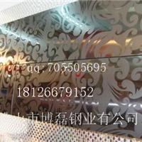 供应201304不锈钢玫瑰金蚀刻板 钛金压花板