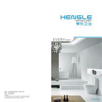 供应亨乐卫浴Hl8001双孔超漩马桶自洁釉