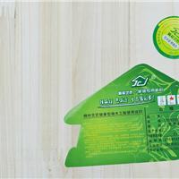 大芯板|木工板|精材艺匠板材-板材十大品牌