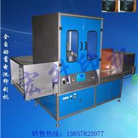 供应全自动蓄电池印刷机