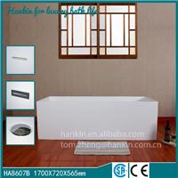广州汉晶卫生洁具有限公司