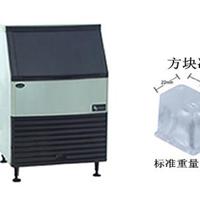 供应杭州聚同电子生产方块制冰机JT-160P
