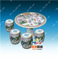 供应陶瓷桌凳,陶瓷桌陶瓷凳,阳台摆设桌