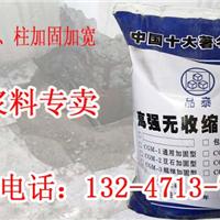 武汉品泰源商贸有限公司