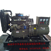 供应南京柴油发电机组30-300KW租赁出租