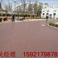 供应太湖武汉艺术地坪-彩色透水砼-渗水地坪