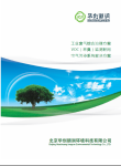 北京华创朗润环保科技有限公司